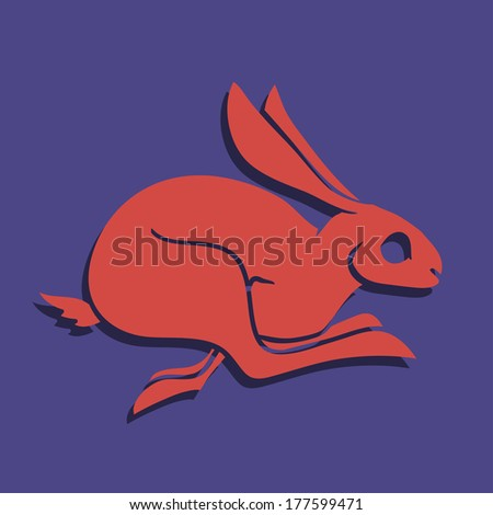 Pink Rabbit Stock Phot...