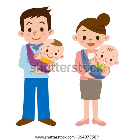 Father and mother and baby - stock vector