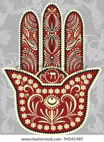Fatima hand - stock vector