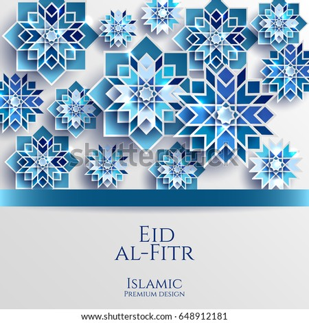 Download Iftar Eid Al-Fitr Decorations - stock-vector-feast-of-breaking-the-fast-celebrate-greeting-card-with-paper-cutting-style-with-bright-colored-648912181  Photograph_916690 .jpg