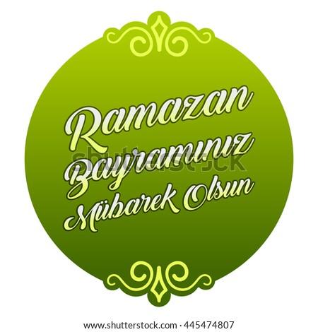 Feast ramadan candy ramadan candy festival stock vector 445474807 feast of ramadan and candy ramadan and candy festival greeting turkish ramazan bayraminiz m4hsunfo