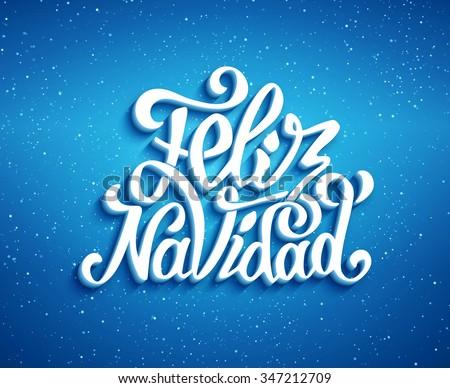 Feliz Navidad Imagenes Pagas Y Sin Cargo Y Vectores En Stock