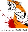 ferocious tiger with open mouth (vector illustration); - stock vector
