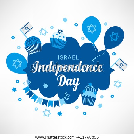 Festive banner with balloons, cupcakes, garland, label and state flags in White and Blue. Israel Independence Day. Vector illustration - stock vector