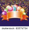Festive fireworks and balloons. Birthday background - stock vector