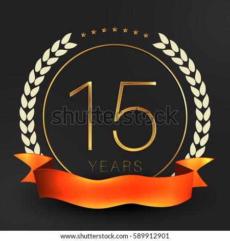 Fifteen Years Anniversary Banner 15th Anniversary Stock Vector