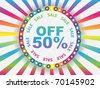 fifty percent discount - stock vector