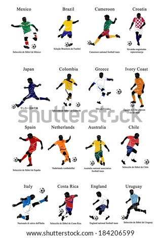 Figures of players of 16 football national teams  - in their official colours. - stock vector
