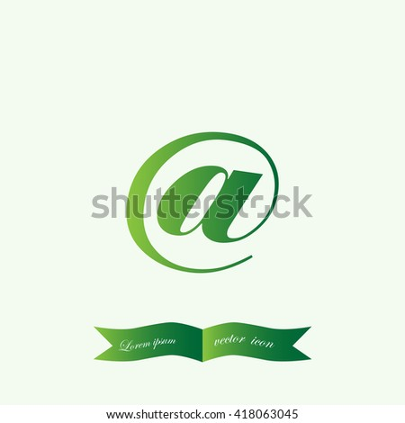 File icon, - stock vector