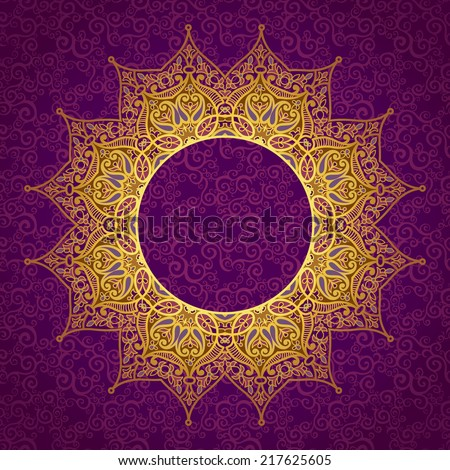 Filigree vector frame in Eastern style. Ornate element for design and place for text. Ornamental lace pattern for wedding invitations and greeting cards. Traditional floral golden decor. - stock vector