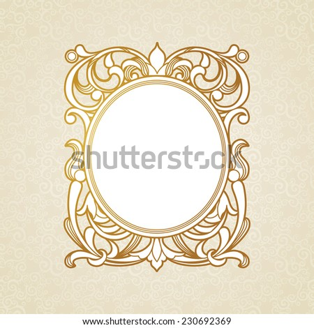 Filigree vector frame in Victorian style. Ornate element for design, place for text. Ornamental golden pattern for wedding invitations and greeting cards. Traditional vintage floral decor. - stock vector