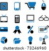 finance & media icons, vector - stock vector