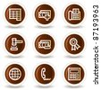 Finance web icons set 2, chocolate buttons - stock vector