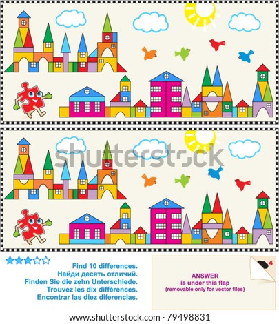 Find the ten differences between the two pictures - toy town visual puzzle ( for high res JPEG or TIFF see image 79498834 ) - stock vector