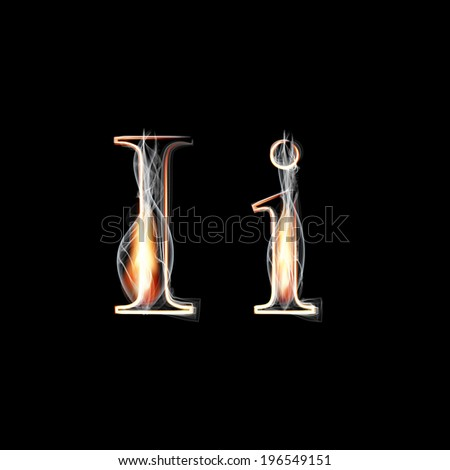 Fire and Smoke font. Letter I. Vector illustration. - stock vector