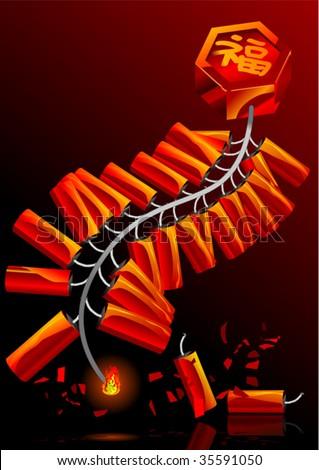fire cracker - stock vector