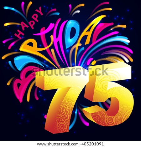 Fireworks Happy Birthday Gold Number 75 Stock Vector 405201091
