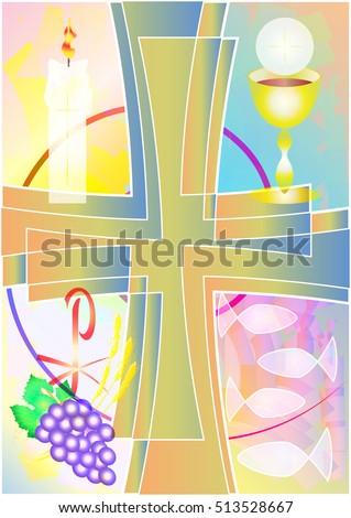 First Communion Eucharist Symbol Bread Wine Stock Vector Hd Royalty