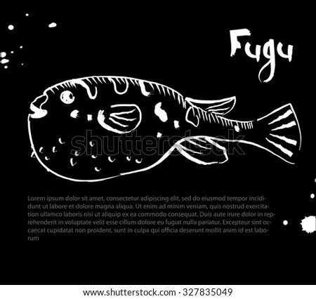 Fish fugu. Wine sketch. Vector isolated illustration. Ink. Hand drawn. Illustration for cooking site, menus, books. - stock vector