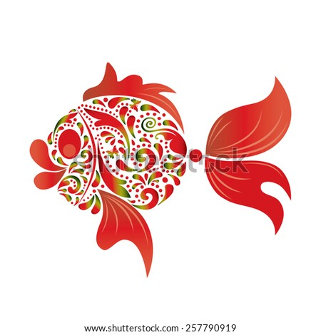 Fish on a white background. - stock vector