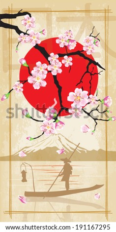 Fisherman and cherry on a background of Mount Fuji  - stock vector