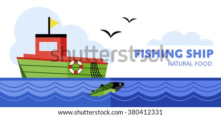 Fishing boat on the sea, vector. Fishing schooner. Fishing boat at sea fishing. Fishing boat isolated. Vector boat icon. Seascape. Nautical. Fishing boat vector. Fishing trawler. Trawler vector icon. - stock vector