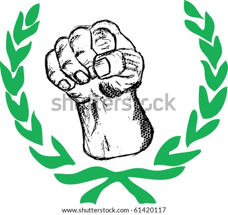 Fists of Steel Boxing Club - stock vector