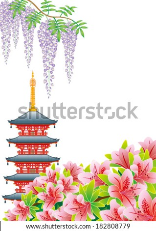 Five-storied pagoda in the spring - stock vector