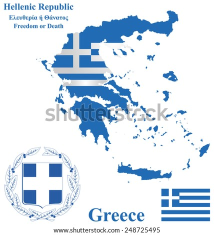 Flag and national coat of arms of the Hellenic Republic overlaid on detailed outline map isolated on white background national motto Freedom or Death  - stock vector