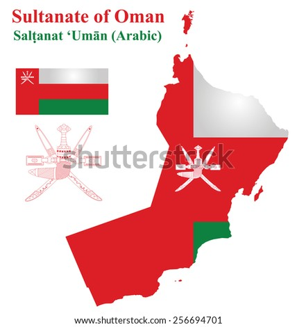 Flag and national coat of arms of the Sultanate of Oman overlaid on detailed outline map isolated on white background  - stock vector