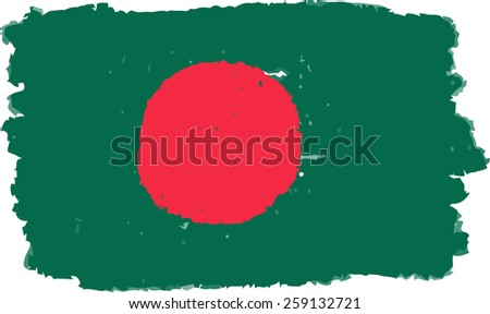Flag Bangladesh - stock vector