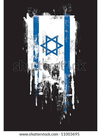 flag from israel - stock vector