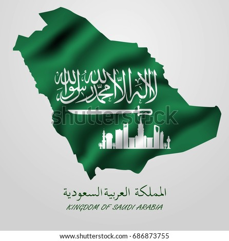 flag map saudi arabia illustration