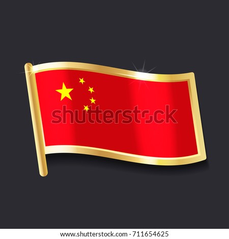 flag of china in the form of badge, flat image