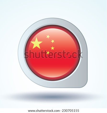 Flag of China, vector illustration - stock vector