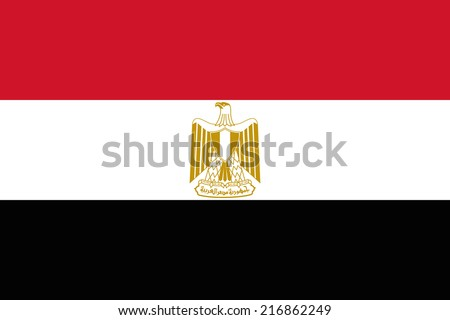 Flag of Egypt - stock vector