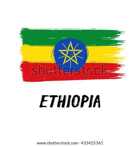 Flag Of Ethiopia - Grunge - stock vector