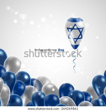 Flag of Israel on balloon. Celebration and gifts. Ribbon in the colors of the flag are twisted under the balloon. Independence Day. Balloons on the feast of the national day.  - stock vector