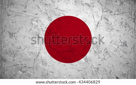 Flag of Japan or Japanese. - stock vector