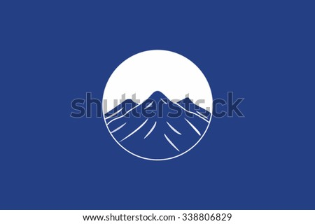 Flag of Kachin Districts / Regions / States of Myanmar. Vector illustration. - stock vector