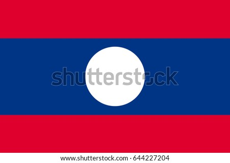 Flag Laos Patriotic Sign Lao Peoples Stock Vector 644227204