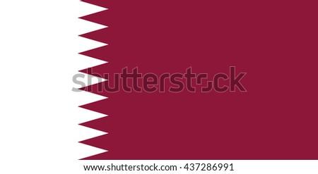 Flag of Qatar. - stock vector