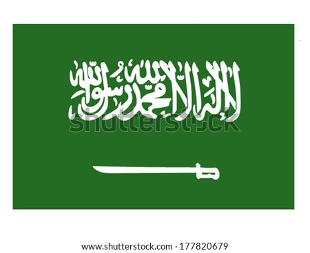 "Flag of Saudi Arabia featuring the Shahada or Islamic creed which translates as ""There is no god but God, Muhammad is the messenger of God."" - stock vector"