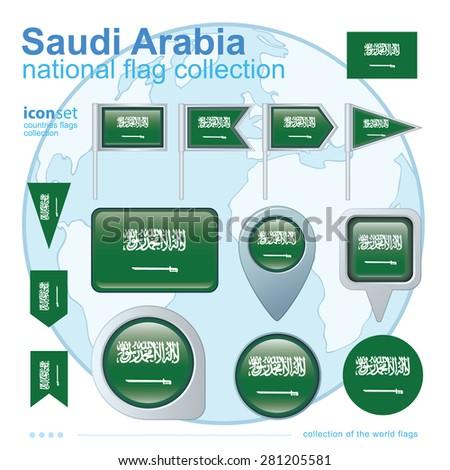 Flag of Saudi Arabia, icon collection, vector illustration - stock vector