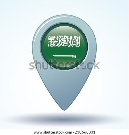 Flag of Saudi Arabia, vector illustration - stock vector