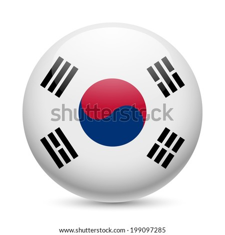 Flag of South Korea as round glossy icon. Button with South Korean flag - stock vector