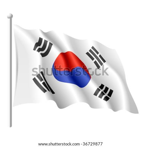 Flag of South Korea. Vector. - stock vector