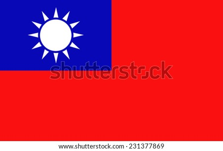 Flag of Taiwan  - stock vector