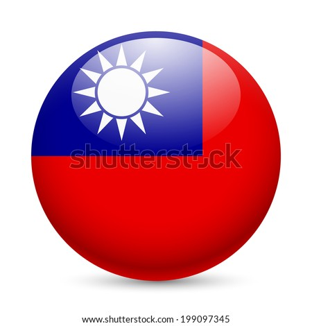 Flag of Taiwan as round glossy icon. Button with flag design - stock vector