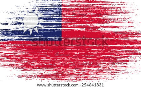 Flag of Taiwan with old texture. Vector illustration - stock vector